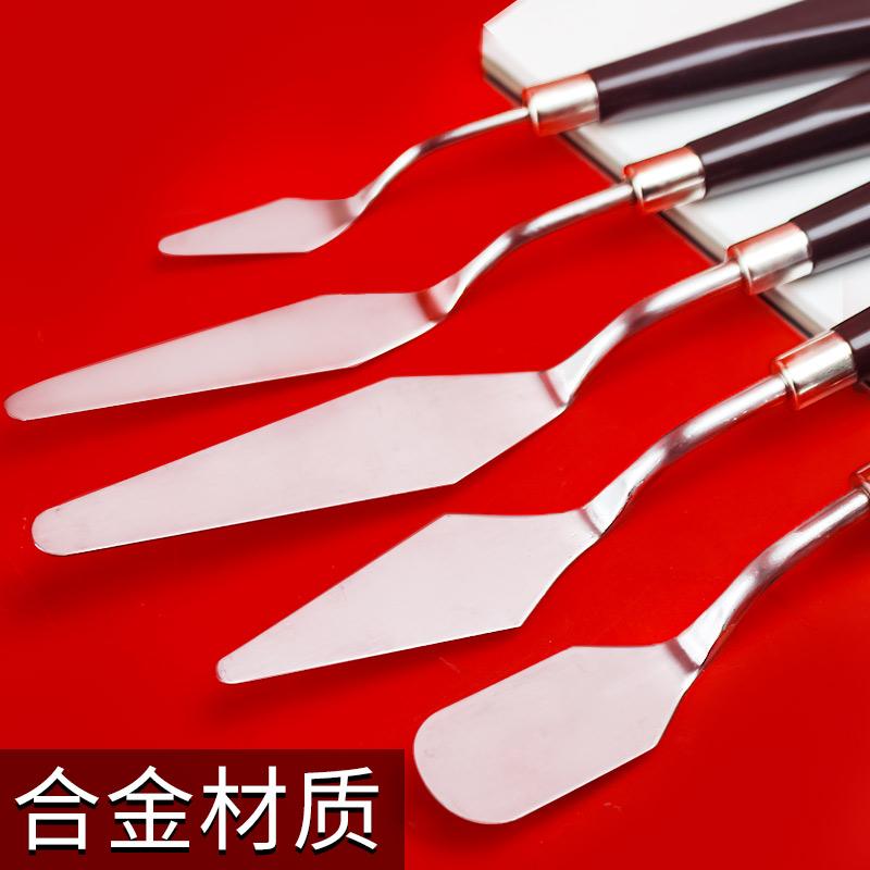 水粉顏料調色刀刮刀丙烯油畫鏟刀抹平挑刀尖頭圓頭平頭美術用品