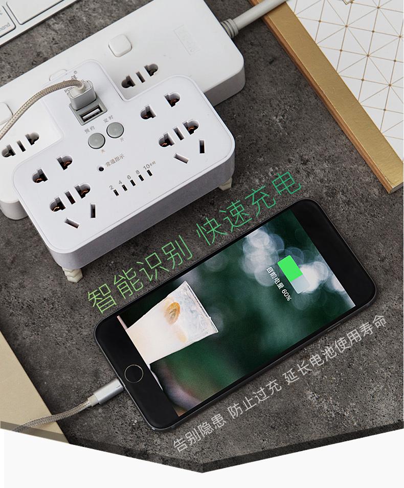定时器开关插座自动断电家用预约电源循环充电电动车保护器