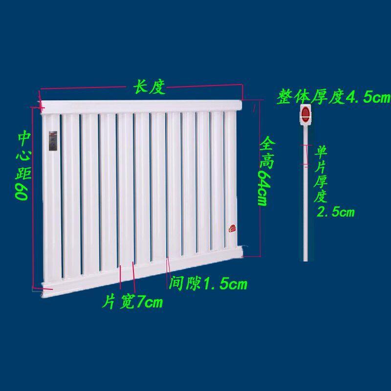 加厚低碳钢家用壁挂式钢制散热器暖气片集中供暖大水道 7025 元宝