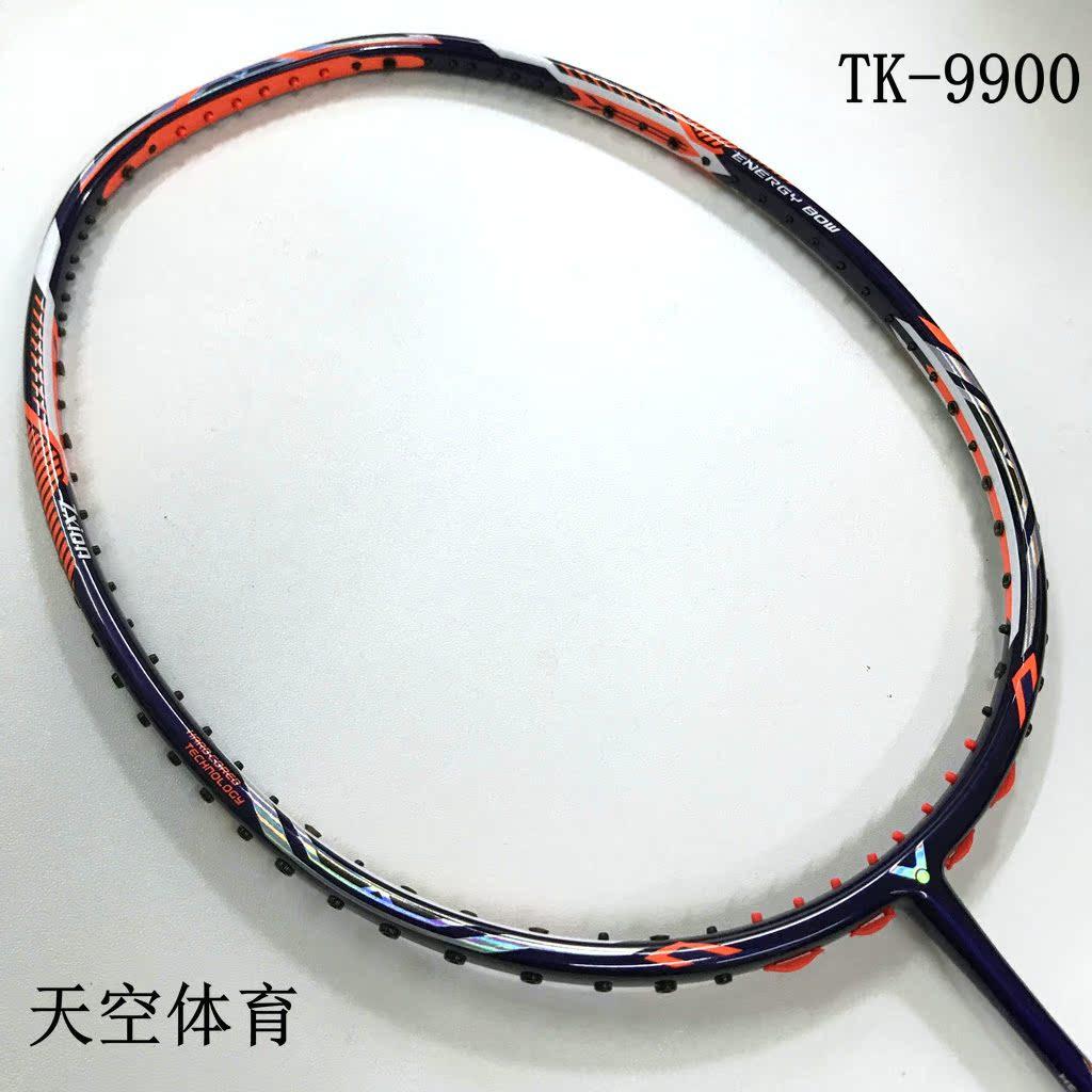VICTOR勝利 突擊TK9900 羽毛球拍能量弓高磅進攻正品 重磅轟擊
