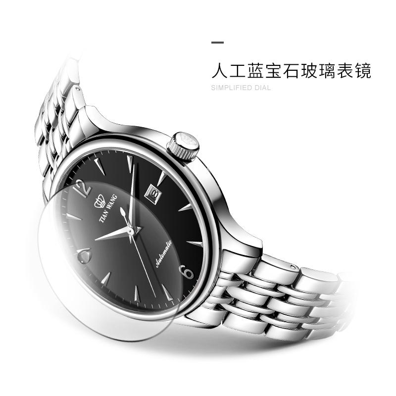 天王表正品男表防水自动机械表 钢带男士手表潮流休闲腕表5845