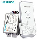 Hesen wireless remote control switch 220V single-way electric lamp remote control home wiring-free ceiling light switch