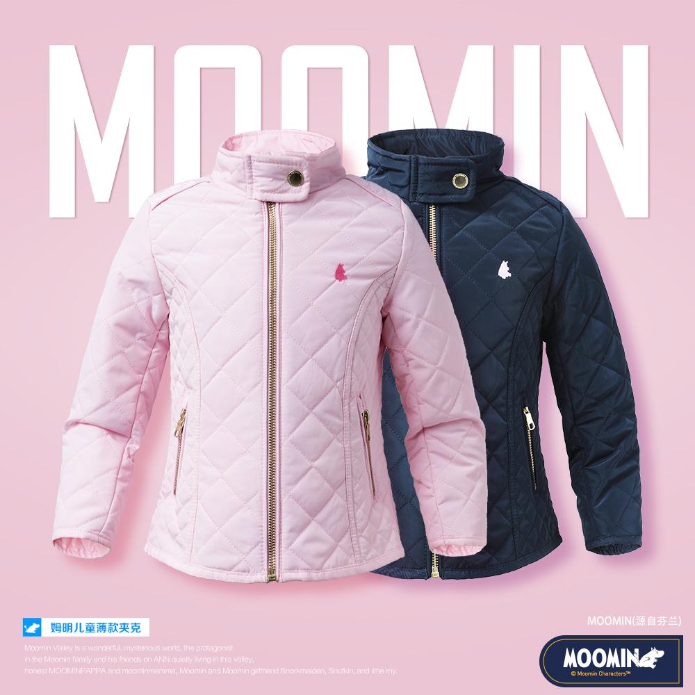 Moomin姆明童裝兒童女童菱格薄棉衣立領防風棉服修身夾克夾棉外套