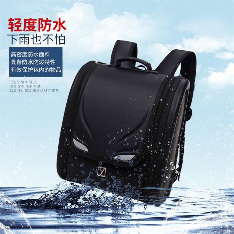 日本小学生书包1-3-6年级双肩背包6-12岁超轻防水减负男女儿童包