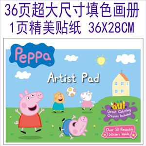 贴纸涂色绘画本填色书宝宝学画画涂鸦3-8岁幼儿童早教生日礼物