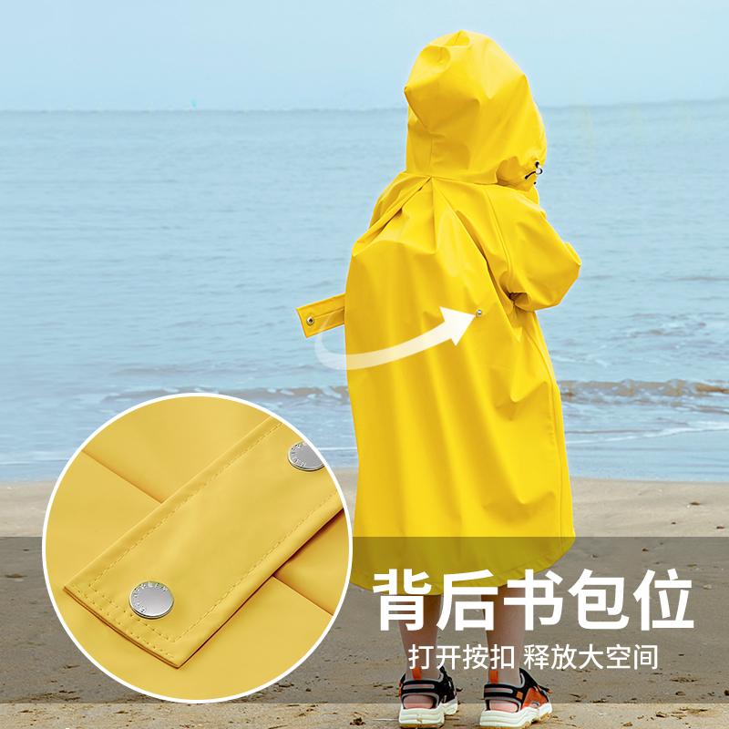 琴飞曼儿童雨衣男童女童幼儿园小孩书包位防水小学生可爱雨衣雨披