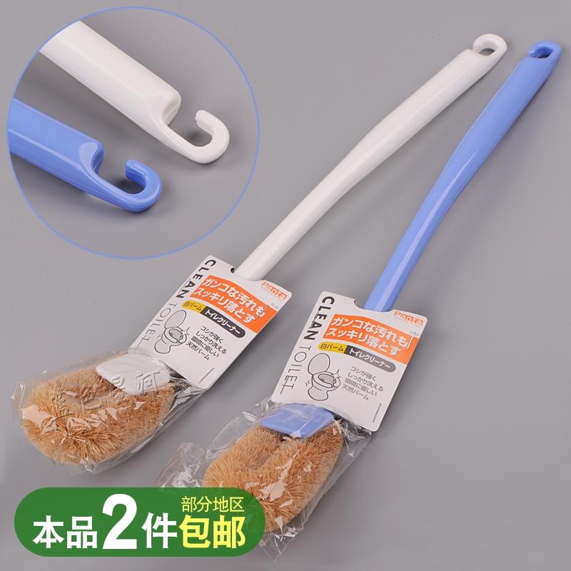 日本進口 馬桶清潔刷 棕絲馬桶刷子 長柄廁所刷 衛生間清洗刷