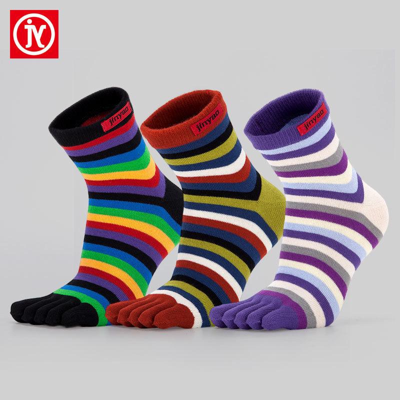 馬拉松訓練版襪子COOLMAX吸汗速幹健身運動襪透氣男女跑步五指襪