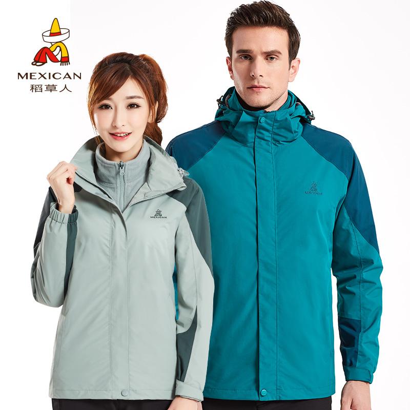 稻草人 加绒加厚冬季保暖防风登山服  户外冲锋衣男女三合一两件套