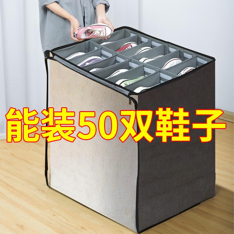 透明鞋盒收纳盒省空间床底鞋柜家用防尘装鞋整理箱放鞋子宿舍神器