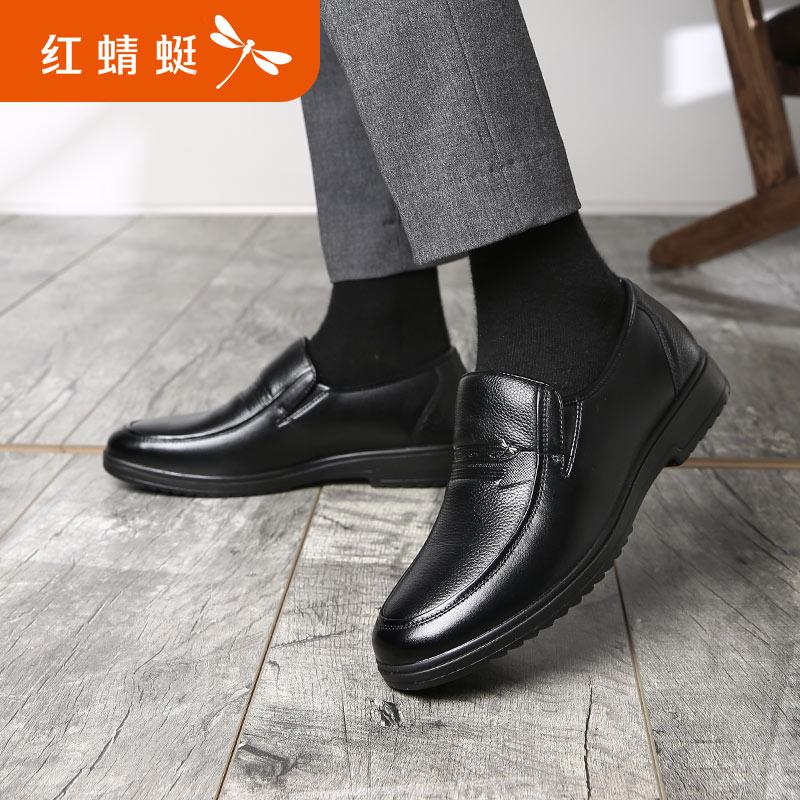 红蜻蜓男鞋秋冬新款商务休闲皮鞋加绒保暖棉鞋舒适低帮套脚鞋