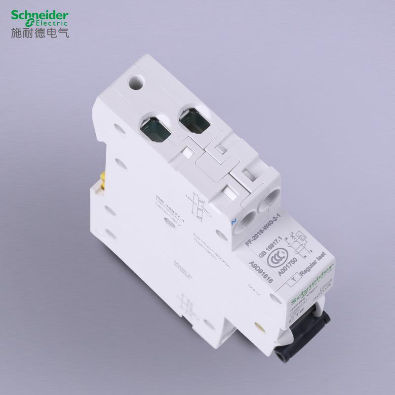 施耐德断路器A9 IC65N iDPNa Vigi+10~32A空气开关带漏电保护18mm