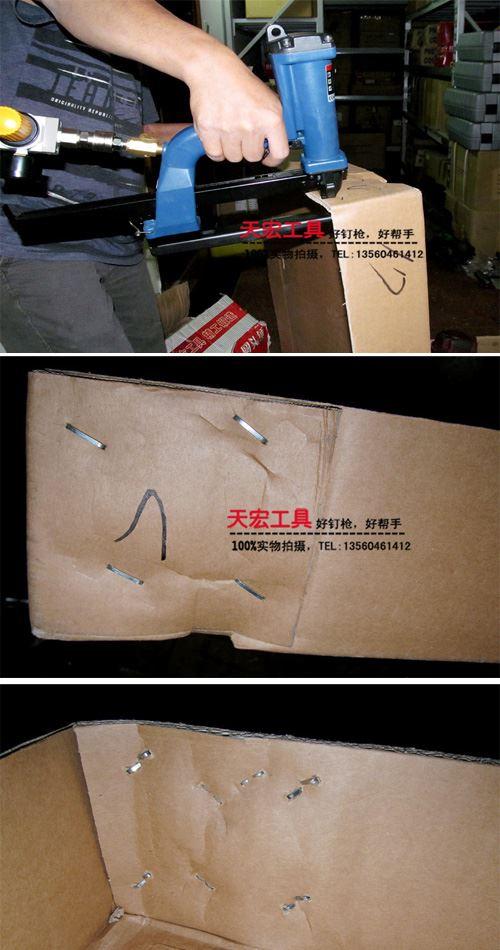 台湾进口气动封箱机sp50-10b纸箱订箱机瓦楞纸箱包装角工具打钉机
