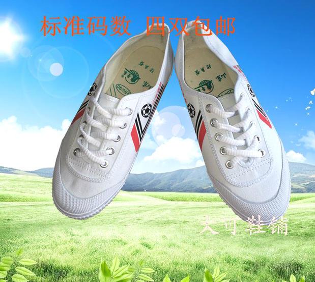 正宗山东鲁泰跑步鞋zu球鞋学校运动会白球鞋胶鞋短跑鞋工作鞋团购