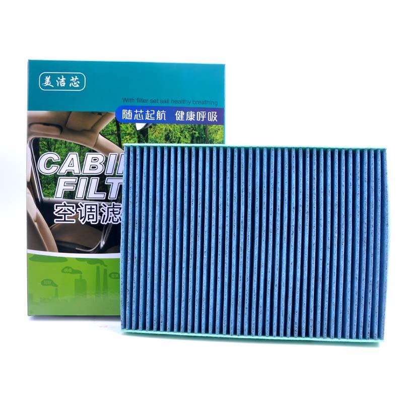 适配朗逸空调滤芯 朗境 朗行滤清器 老宝来 甲壳虫空调格防PM2.5
