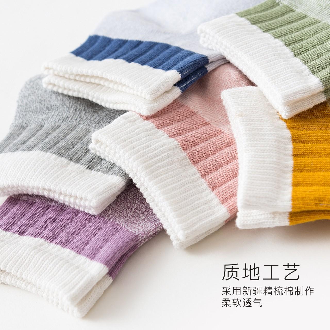 CARAMELLA【买1 送2】袜子女秋冬中筒袜可爱卡通韩版学院风棉袜聚