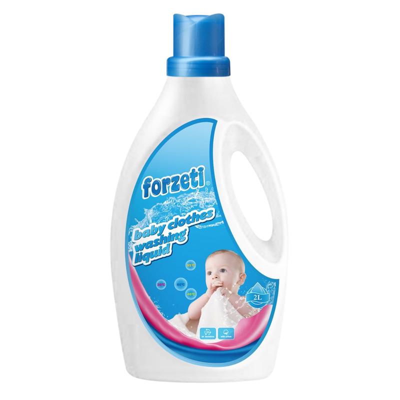 欧洲原装进口Forzeti婴童洗衣液2L装无荧光剂杀菌安全不伤手