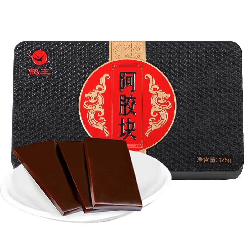 鹤王 驴皮复合阿胶块片125g 29.9元包邮