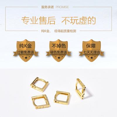 高级韩国正品14k/10K黄金耳环耳圈耳骨环 简单切面光面方形耳扣气 - 图1