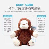 美国GUND害羞小象会唱歌安抚玩具毛绒公仔音乐大象小熊菲比躲猫猫 (¥252(券后))