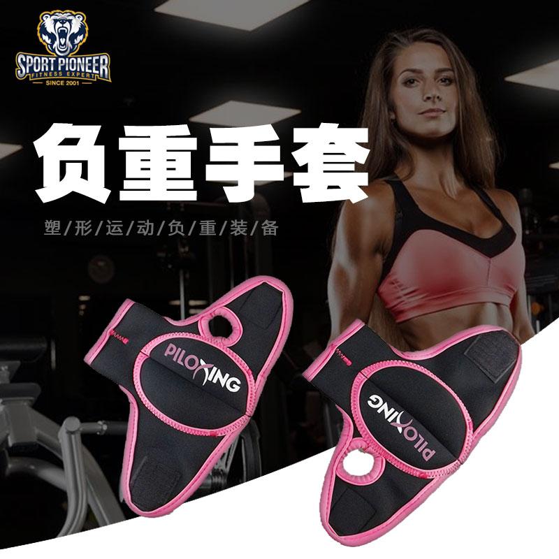 特價包郵負重手套 男女鐵沙袋 健力腕 拳擊訓練半指手套