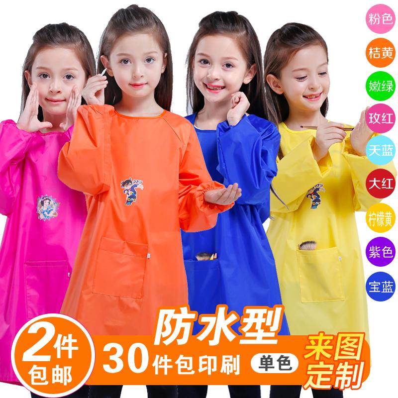 廠家直銷 兒童罩衣圍裙反穿衣畫畫衣 防水罩衣 超防水2-18歲