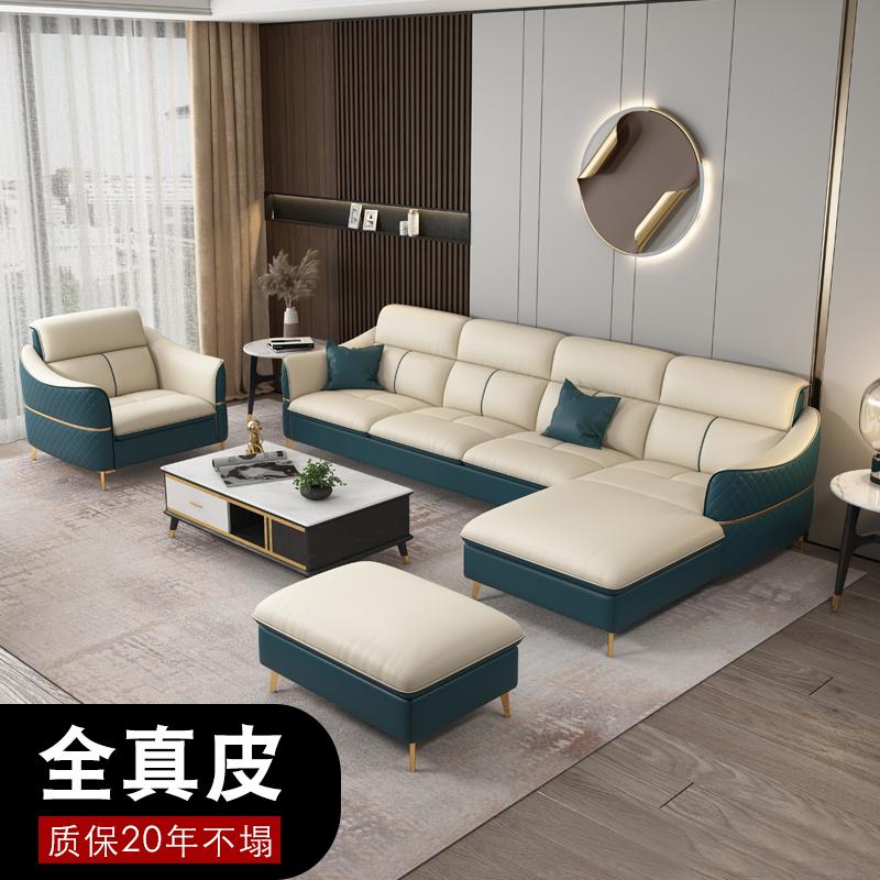 三四人轻奢后现代沙发