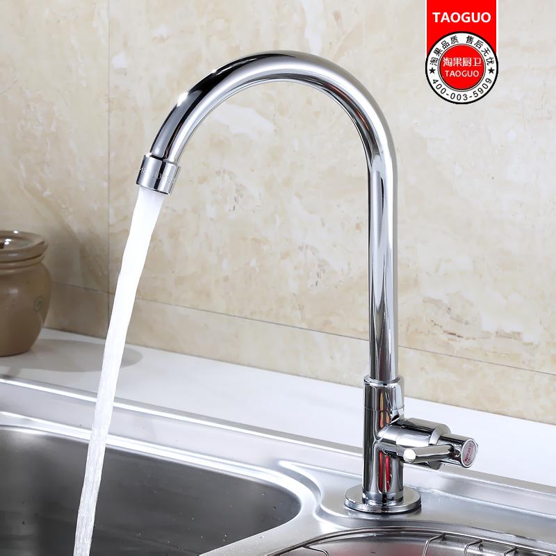 家用 洗脸盆水嘴水龙头 厨房单冷水龙头洗菜盆面盆冷热水龙头万向