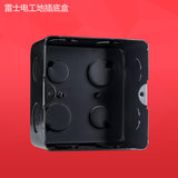 NVC cartridge inserted household floor box mounted recessed bottom box concealed metal box universal junction box