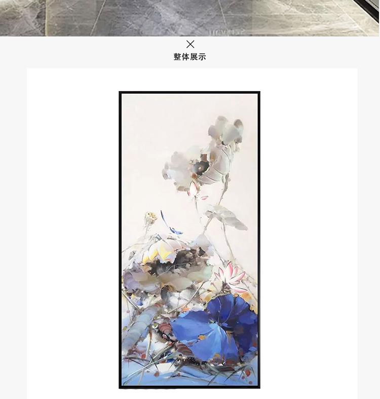 手绘现代抽象中式荷花客厅玄关配画大型家装油画