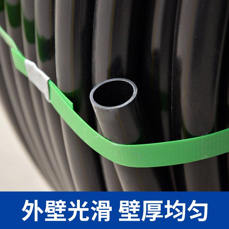 PE电力专用套管防水20PE塑料管50黑色硬管高压电线电缆护套穿线管