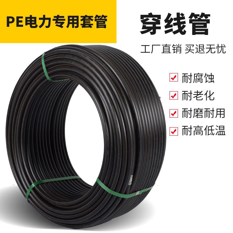HDPE水管pe管材给水管子20 25 32PE自来水管盘管4分6分PE塑料水管