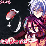 Game no life nogame no life anime peripheral Hubidola silver ring two yuan silver jewelry gift