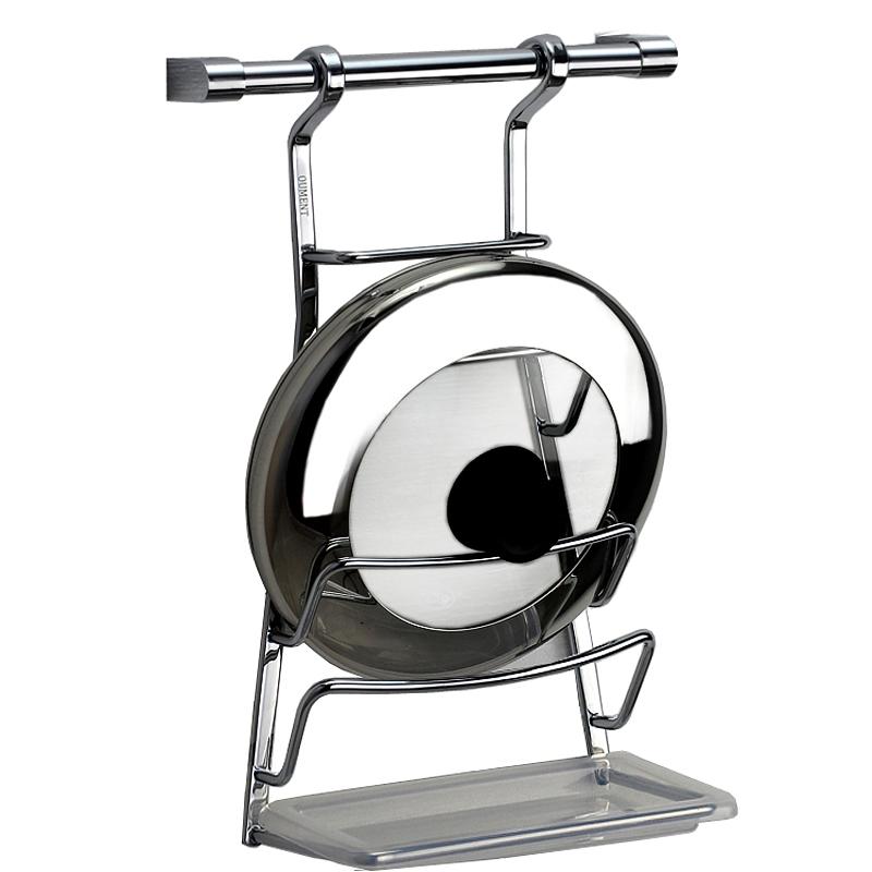 架子 放锅盖 送接水盘 不锈钢壁挂式收纳挂架 304 全铜厨房锅盖架