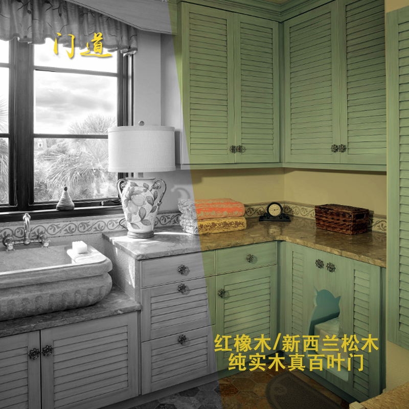 百叶门实木柜门橱柜门定制定做门板厨房灶台衣柜门鞋柜门百叶板