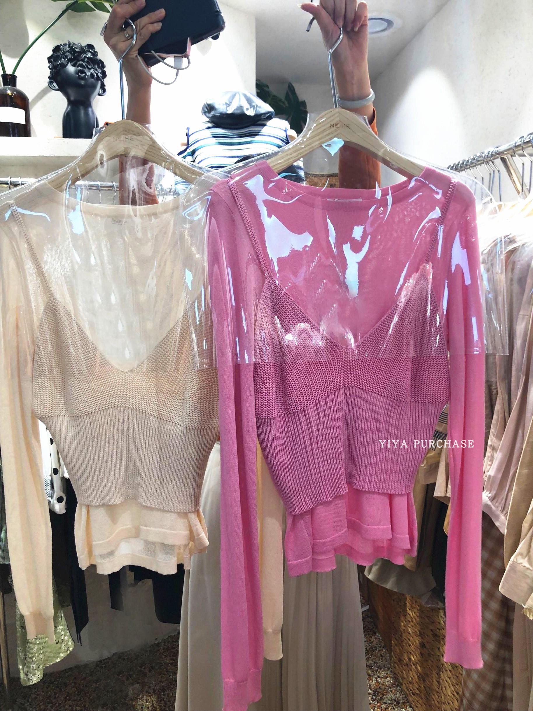 春夏气质淑女  领针织衫吊带薄款打底衫两件套装女 V 韩国东大门 ERI