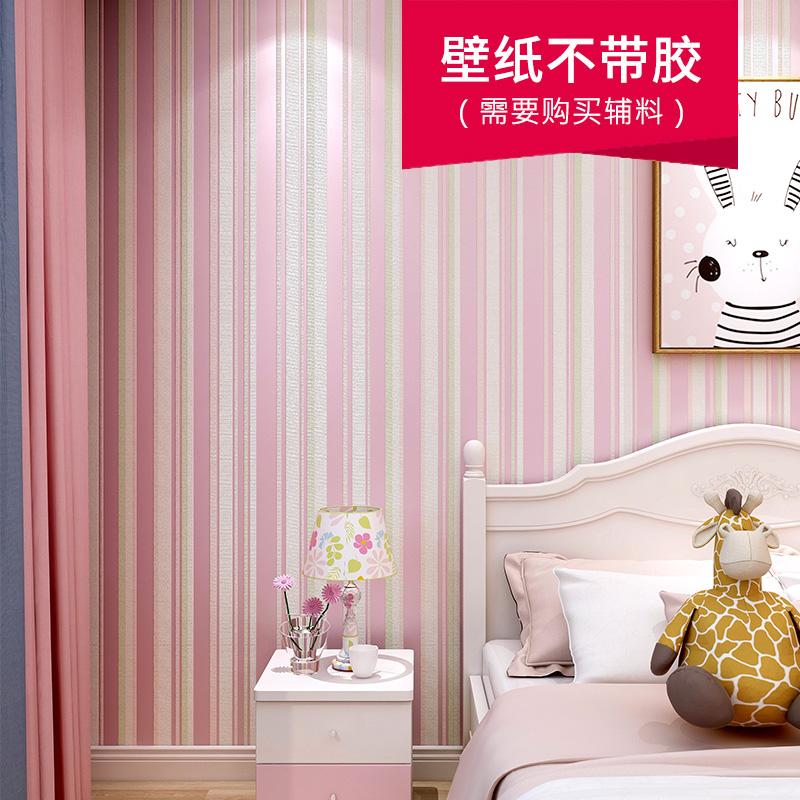 墙纸 简约现代客厅卧室无纺布竖条纹壁纸欧式环保时尚家用米黄色
