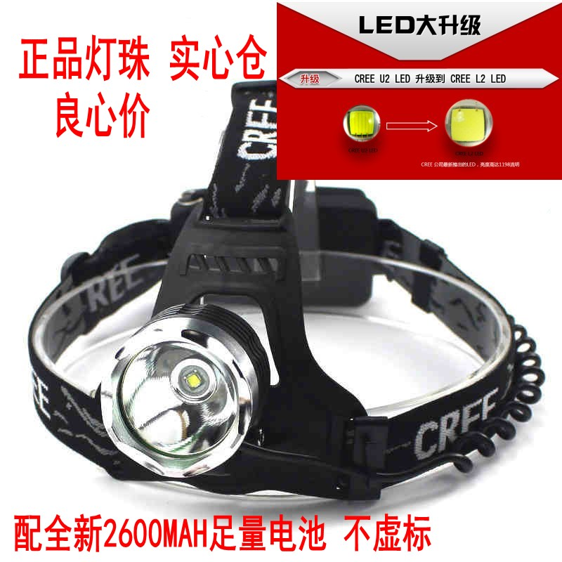 包郵強光頭燈T6升L2燈泡 白光黃光 雙節18650 超1000流明 高亮