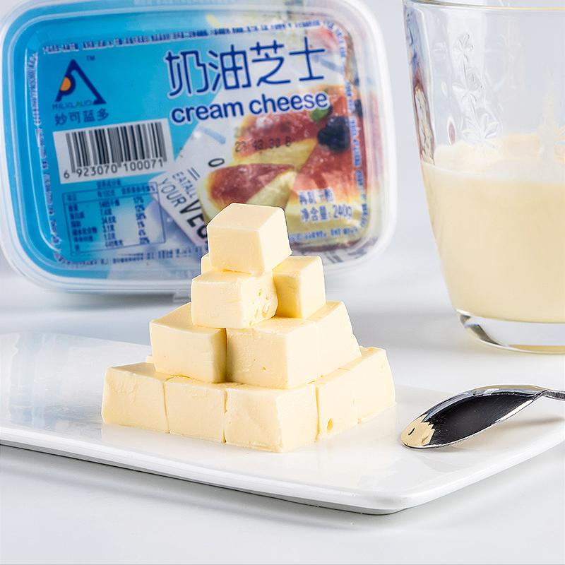 烘焙原料 妙可蓝多奶油奶酪240g芝士再制干酪轻乳酪 到1月26