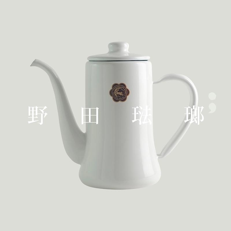 日本野田琺琅月兔印手衝咖啡壺 搪瓷水壺琺琅瓷壺 細口壺現貨包郵