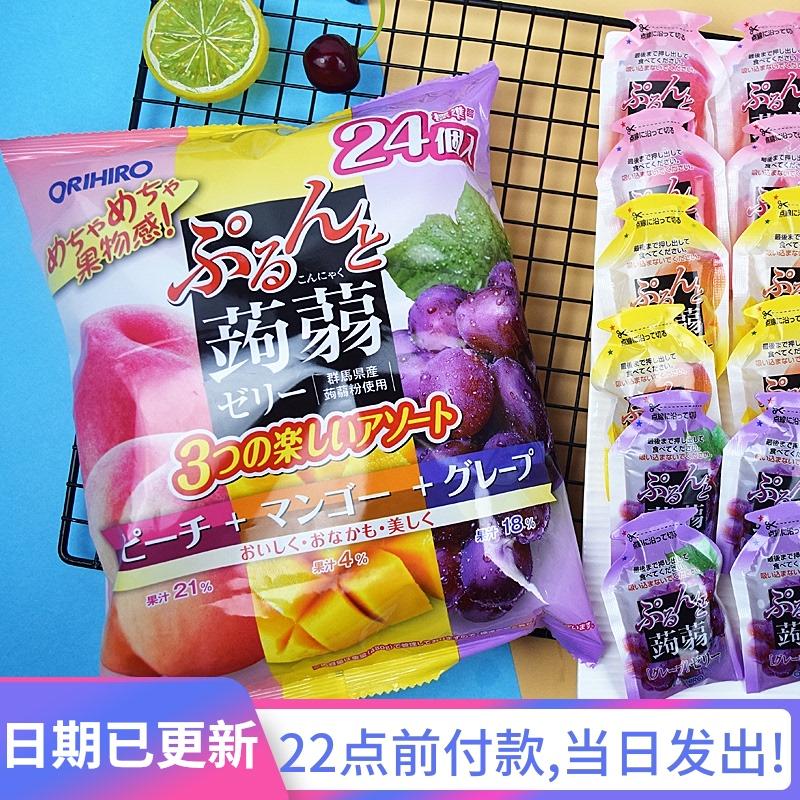 日本进口零食orihiro蒟蒻果冻0卡低脂欧立喜乐可吸果汁布丁魔芋爽