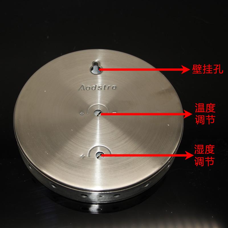 家用指针式温湿度计壁挂式室内外干湿温度计 工业高精度温湿度表