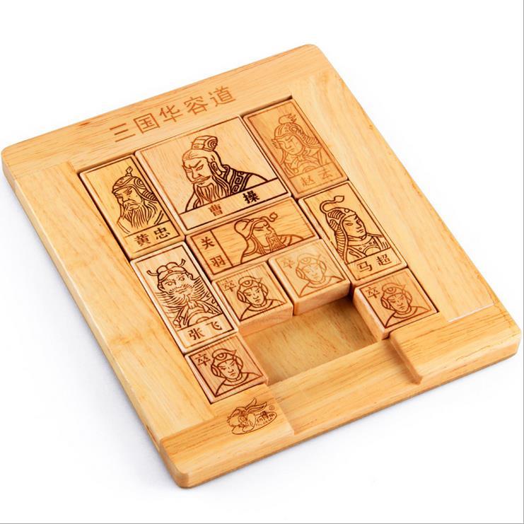 三国华容道益智玩具大号成人儿童传统智力 木制游戏魔板解题通关