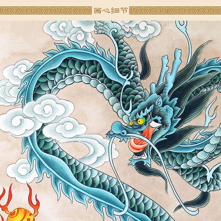 青龍戲珠圖 青龍汲水風水畫像 復古卷軸掛畫客廳裝飾畫絲綢畫定制