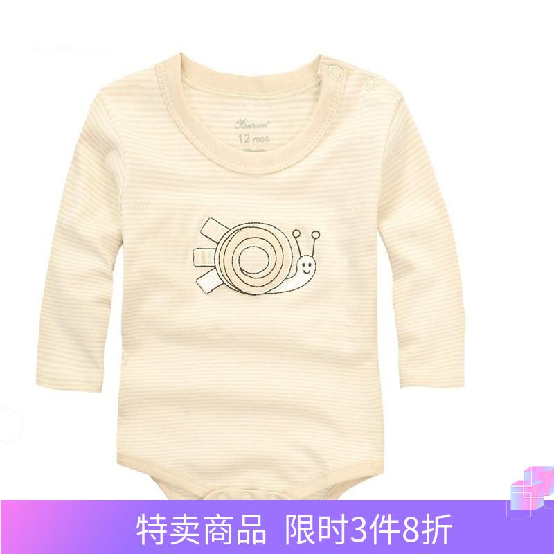 嬰兒連體哈衣有機彩棉三角連衣哈爬服新生兒衣服貼身舒適