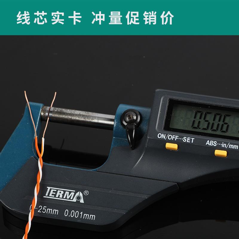 包邮超五类网线8芯高速家用电脑宽带监控双绞线整箱足300米网络线