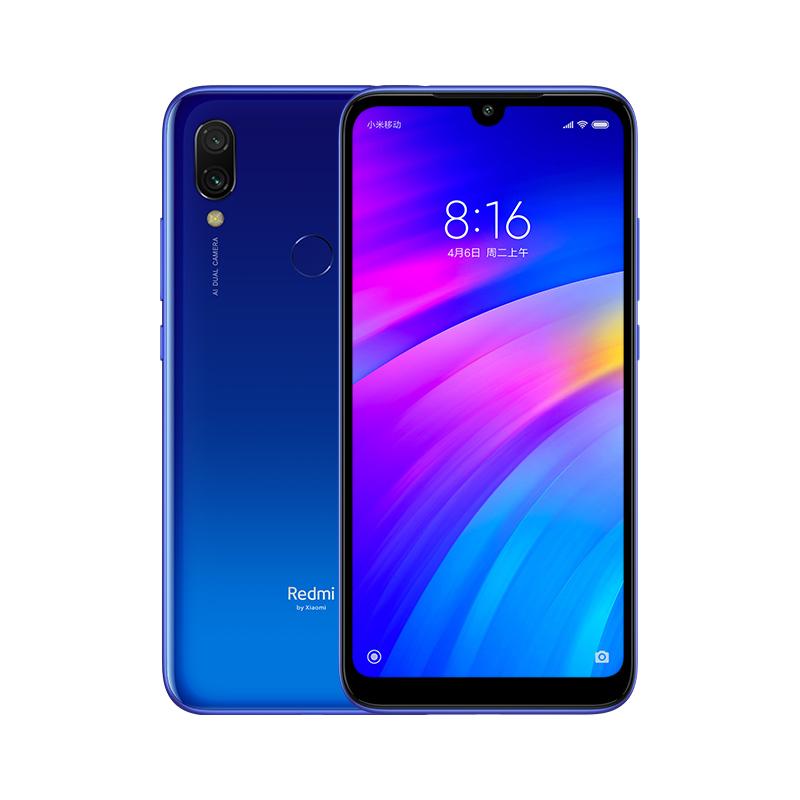 全面屏全网通正品手机 pro 7 红米 7 Redmi 小米 Xiaomi 送碎屏保