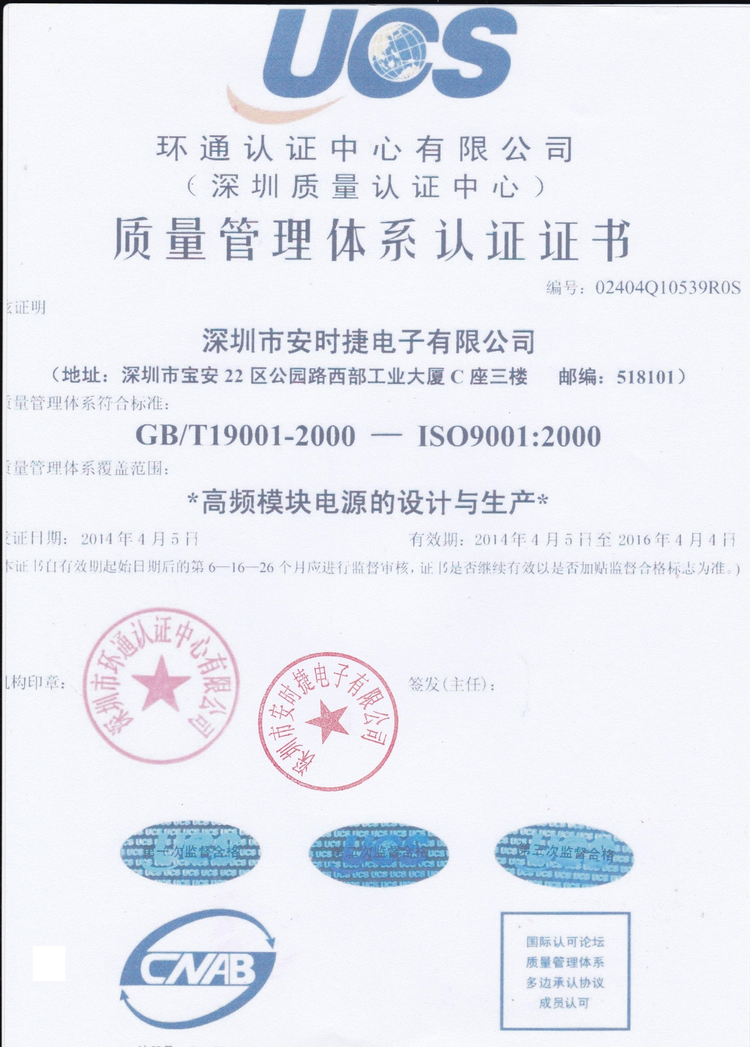 HAD10-05V24-NFCI ANSJ代替 Harevst AC-DC 10W 双路降压电源模块