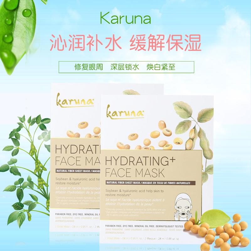 現Karuna Hydrating Mask 保濕面膜4片裝 補水 韓燕推薦 香港代理