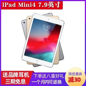 Apple/苹果 iPad mini 4 WiFi 128G平板电脑mini5 2019新款4G包邮